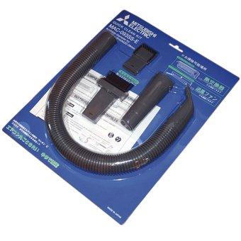 kit d 39 aspiration pour filtre climatisation mitsubishi electric mac 093ss e. Black Bedroom Furniture Sets. Home Design Ideas