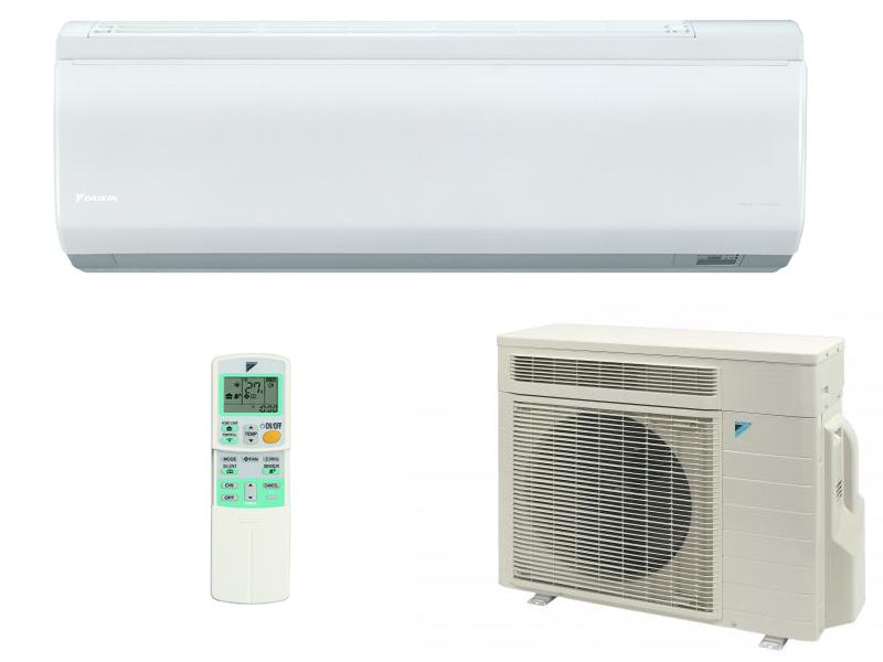 climatiseur mural ururu sarara ftxr50ev + rxr50ev - daikin - Climatisation Sans Groupe Exterieur Daikin